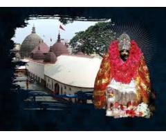 07296927151 Kala Jadu Specialist Aghori Baba Ji In Mumbai ,